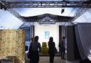 Fuorisalone e Salone del Mobile di Milano, una guida