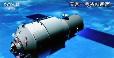 I resti della stazione spaziale cinese sono finiti nell'Oceano Pacifico