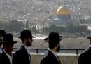 Cos'è oggi Gerusalemme