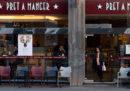 La catena di fast food britannica Pret A Manger sarà rilevata dalla società di investimento JAB Holdings
