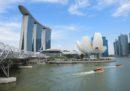 I dati di 1,5 milioni di persone sono stati rubati in un attacco informatico contro il sistema sanitario di Singapore