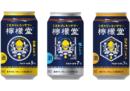 Le prime bevande alcoliche di Coca-Cola sono in vendita da oggi, in Giappone