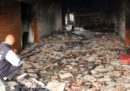 L'ISIS ha rivendicato l'attentato contro la commissione elettorale a Tripoli, in Libia