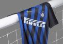 L'Inter ha presentato la sua nuova maglia