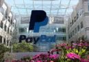PayPal comprerà per 4 miliardi di dollari Honey, società nota per un'estensione che compara i prezzi dei prodotti su siti diversi