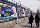 La Turchia ha espulso l'ambasciatore israeliano ad Ankara, per la strage di Gaza