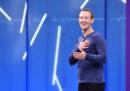 Facebook vuole fare concorrenza a Tinder