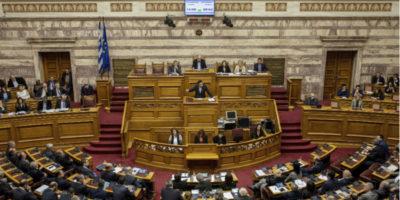 C'è un grave scandalo di corruzione in Grecia