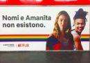 Le pubblicità di Netflix per il Pride di Milano