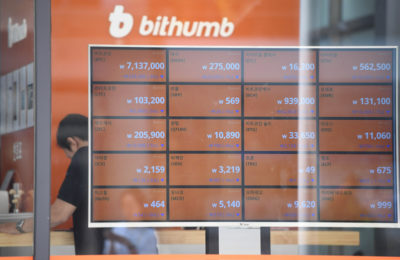 C'è stato un furto di criptovalute per circa 27 milioni di euro al sito di exchange Bithumb