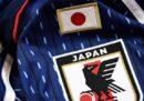 I convocati del Giappone per i Mondiali