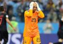 L'Argentina ha perso 3-0 contro la Croazia e ora rischia l'eliminazione dai Mondiali