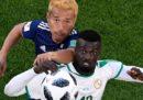 Giappone-Senegal, partita del Gruppo H dei Mondiali, è finita 2-2