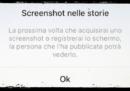 Instagram non invierà più notifiche quando si fanno screenshot di una storia