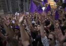 Il governo spagnolo vuole modificare la legge sullo stupro