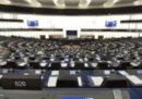 Piccolo glossario delle istituzioni europee