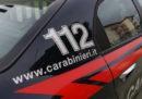 32 persone appartenenti a un clan mafioso di Palermo sono state arrestate nell'ambito di un'indagine sul traffico di cocaina