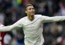 Cristiano Ronaldo è della Juventus