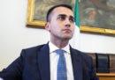 Luigi Di Maio non sarà ospite alla Festa dell'Unità nazionale a Ravenna