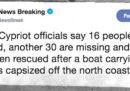 Una barca di migranti si è rovesciata al largo di Cipro Nord: ci sono almeno 16 morti e 30 dispersi