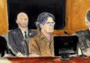 Una ricca ereditiera statunitense è stata arrestata per i suoi legami con la presunta setta sessuale Nxvim