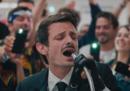 """""""Faccio quello che voglio"""", il nuovo video di Fabio Rovazzi"""