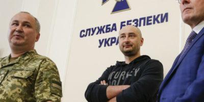 Sappiamo qualcosa di più dell'assurda storia di Arkady Babchenko