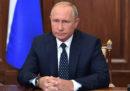 Vladimir Putin ha promesso che la contestata riforma delle pensioni in Russia sarà leggermente ammorbidita
