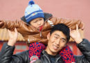 Le restrizioni sui figli in Cina forse stanno per finire