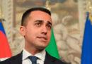 """La lettera di Luigi Di Maio """"ai corrotti (o potenziali tali)"""""""