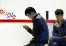 La lettera degli impiegati di Google contro la versione cinese censurata di Google