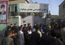 Almeno 48 persone sono state uccise in un attentato suicida davanti a una scuola di Kabul, in Afghanistan