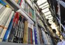 Come e dove acquistare libri scolastici online