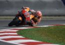 Marc Marquez partirà dalla pole position nel Gran Premio d'Austria di MotoGP
