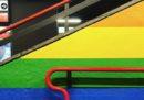 La stazione della metropolitana di Milano Porta Venezia continuerà a essere 🌈
