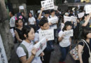 L'Università di Medicina di Tokyo è accusata di falsificare i test d'ammissione delle donne
