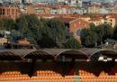 Dove gioca quest'anno la Serie A