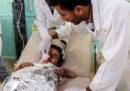 Un attacco in Yemen ha ucciso molti bambini