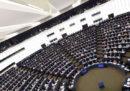 Gli europarlamentari non dovranno dar conto di come spendono i soldi della loro indennità