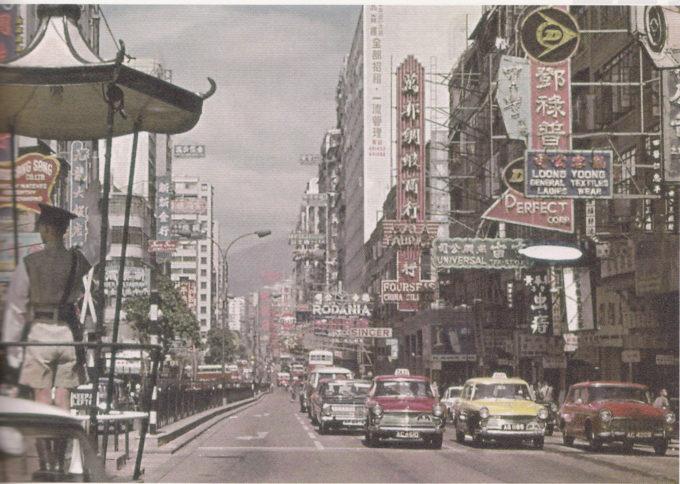 Nathan Road a Hong Kong