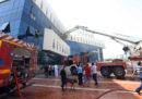 È stata attaccata la sede di Tripoli della National Oil Corporation, la compagnia petrolifera nazionale libica