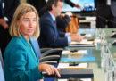 C'è un piano per salvare l'accordo sul nucleare iraniano, ha annunciato Federica Mogherini