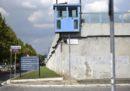 Morte di due bambini detenuti