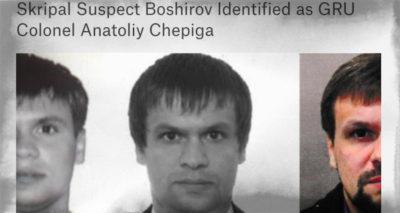 Due turisti o due agenti segreti russi?
