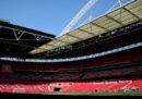 Wembley è in vendita