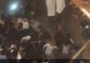 Durante una festa all'università di Clemson, è crollato il pavimento