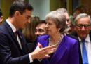 Regno Unito e Spagna hanno trovato un accordo su Gibilterra in vista di Brexit