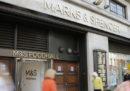 La crisi di Marks & Spencer