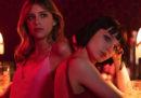 Netflix: le novità di novembre sul catalogo italiano