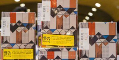 A Hong Kong ha chiuso l'ultima libreria che vendeva testi censurati dalla Cina